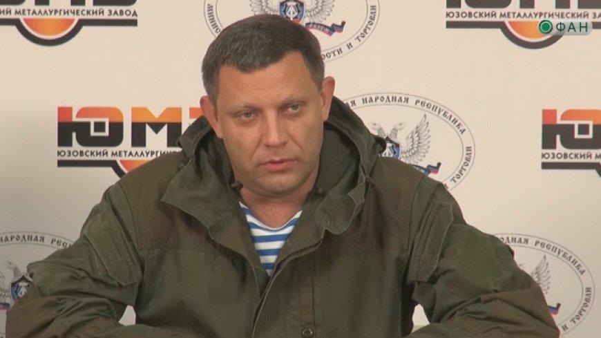 На Донбассе рассказали, как пройдет капитуляция Киева