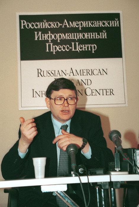 Владимир Теплицкий и Валерий Неверов. Основатели пирамиды «Гермес-финанс», 1993−1994