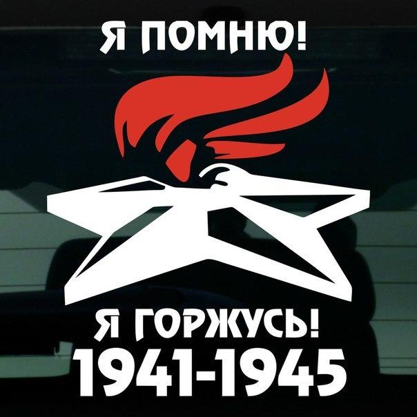 13 ДНЕЙ ДВА БОЙЦА ДЕРЖАЛИ ОБОРОНУ В ЗАСТРЯВШЕМ Т-34