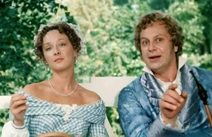 Кадр из фильма *Мертвые души*, 1984