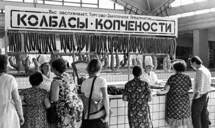 Продукты СССР, которые мы потеряли - колбаса московская
