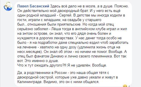 Алексей Михайличенко хорошо владеет ногами, но у него плохо работает голова