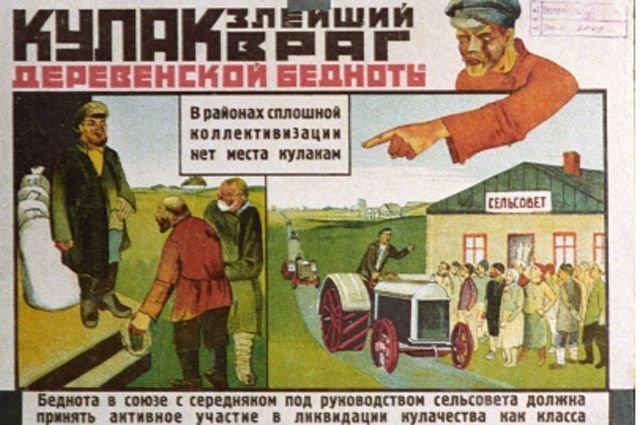 СКОЛЬКО ПОДВЕРГЛОСЬ ВЫСЕЛЕНИЮ Крестьяне, СССР, борьба, кулак, хозяйство
