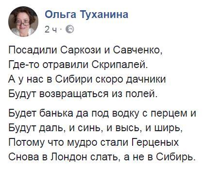 Никто в России не любит либералов. Кроме...