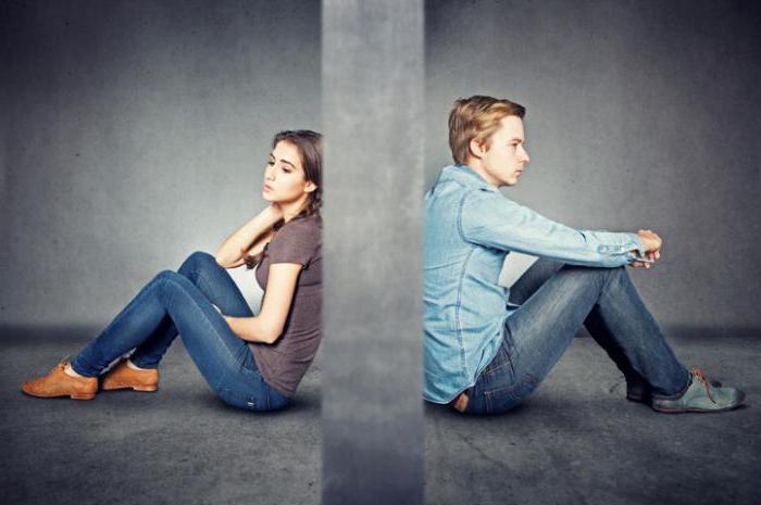 как помочь мужчине пережить развод