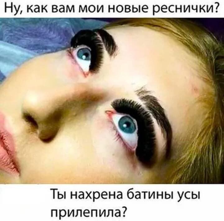 Хозяйка дома говорит квартирантке: - Как же мне надоели постоянные ночные визиты вашего любовника!...