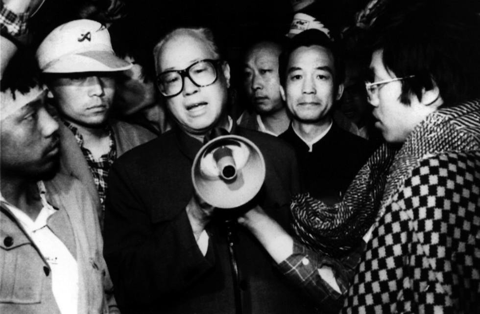 Чжао Цзыян. Фото © AP Photo/Xinhua, File
