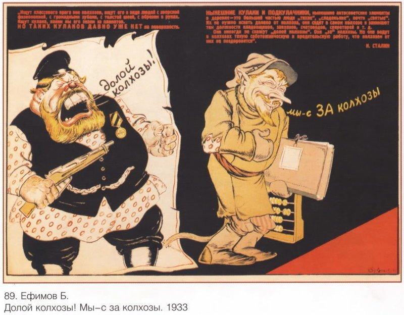 КАТЕГОРИИ КУЛАКОВ Крестьяне, СССР, борьба, кулак, хозяйство