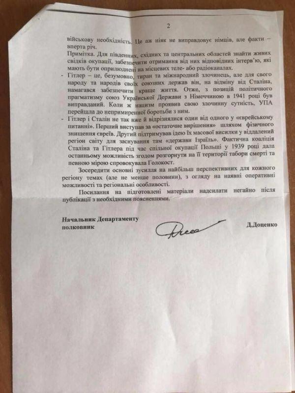 Новости Новороссии: Боевые Сводки от Ополчения ДНР и ЛНР — 30 апреля 2018 года — обновлено
