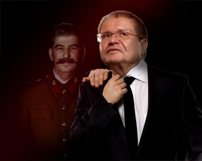 Экономика Сталина: устройство и принципы