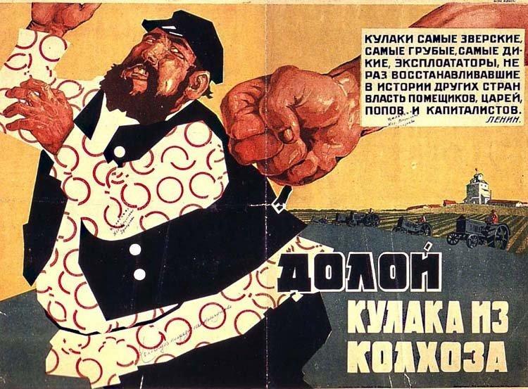 С тех пор вся сельскохозяйственная земля была отдана крестьянам большевиками, как и было обещано ими. Крестьяне, СССР, борьба, кулак, хозяйство