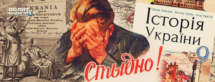 Теряйте и уничтожайте украинские учебники, дорогие родители!
