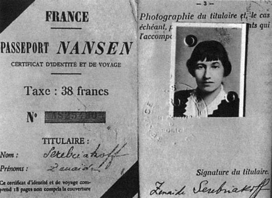 Что такое «нансеновский паспорт» — главный документ российских эмигрантов
