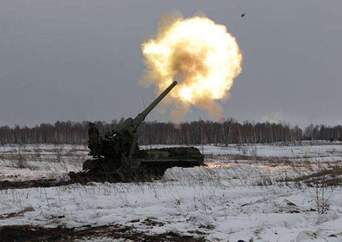 САУ 2С7М «Малка». Старая новинка для армии