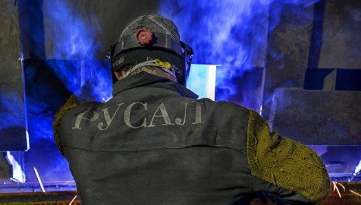 """Алюминиевый гигант """"возвращается"""" в Россию: а ведь это было немыслимо"""