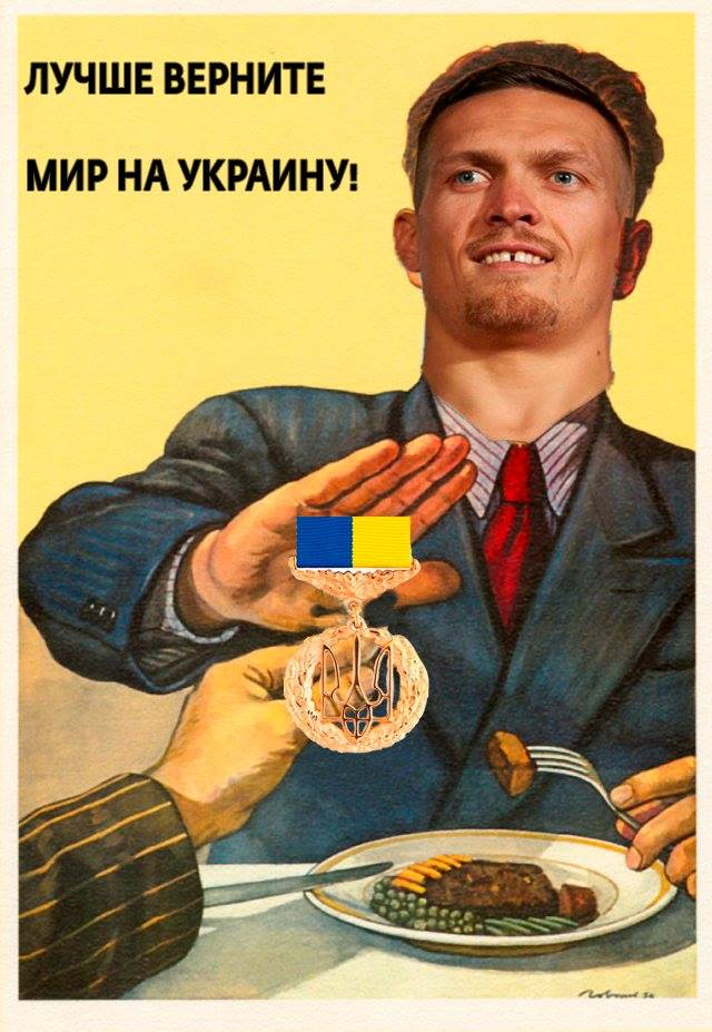 На Украине сужается пространство поддержки национализма – киевские СМИ