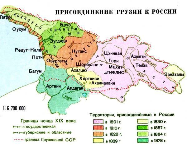 Грузинский парадокс