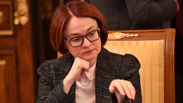 Михаил Хазин: Набиуллина должна уйти в отставку
