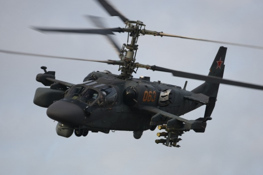 http://www.russianhelicopters.aero/upload/im/resize/507353724faa9098d60eb3e46758d6b5.jpeg