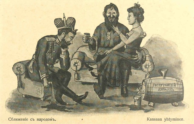 Роковая женщина династии Романовых Романов, гемофилия