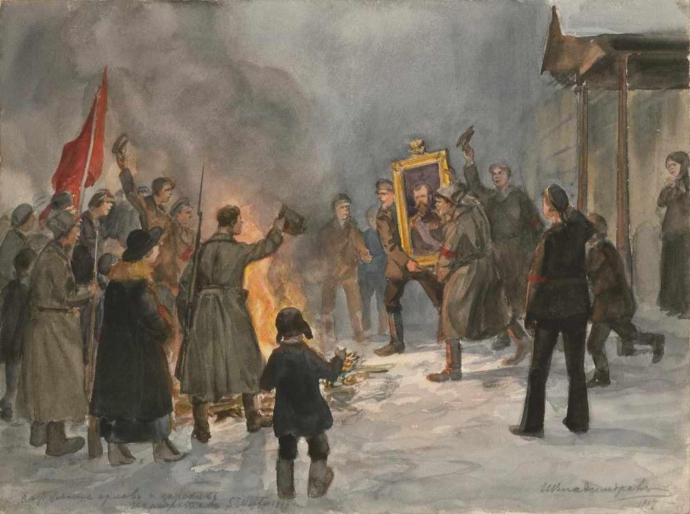 Об аресте Временным правительством бывшего царя Николая Романова