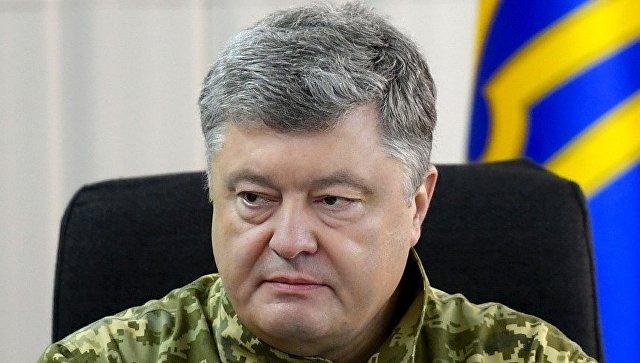 Новости Украины сегодня — 16 мая 2018