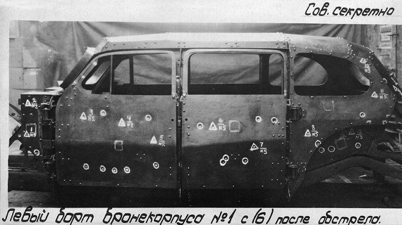 Испытание бронекорпуса на заводе им Орджоникидзе авто, восстановление, зил, зис, зис-115, олдтаймер, реставрация, сталин