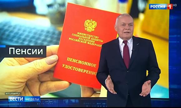 Киселев заявил, что российские мужчины сами виноваты в том, что не доживают до пенсии