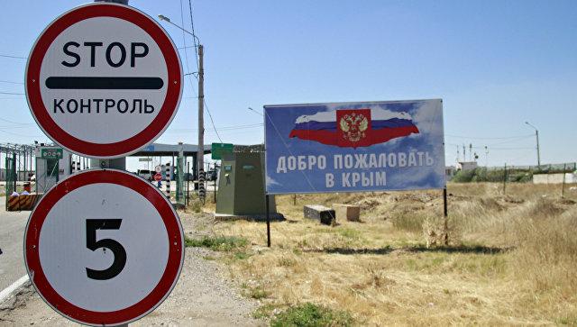 Граница России и Украины. Архивное фото