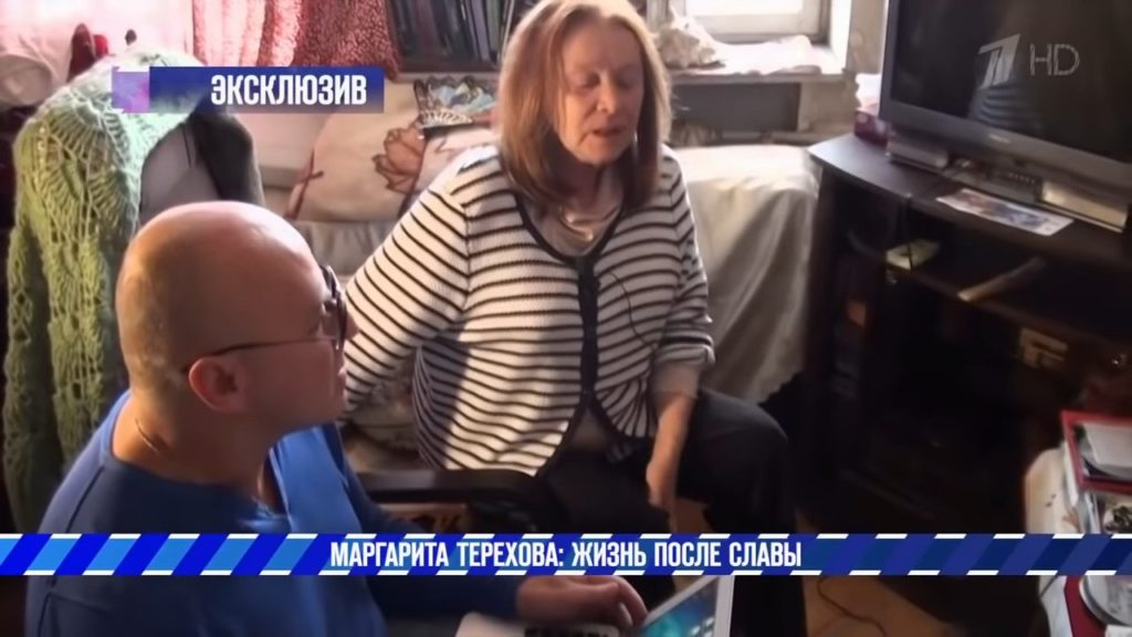 Родственники прикованной к постели Маргариты Тереховой объявили сбор средств на лечение актрисы