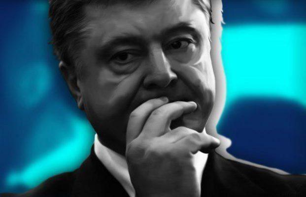 Порошенко получил «чёрную метку» от Вашингтона: Помпео осудил Киев за коррупцию