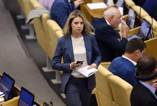 Наталью Поклонскую лишили статуса главы комиссии Госдумы