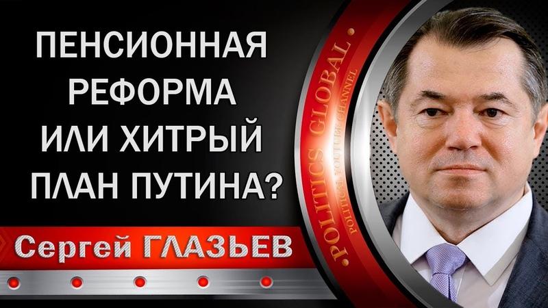 Услышат ли Глазьева? Российская экономика продолжает жить по заветам Гайдара, по указке МВФ