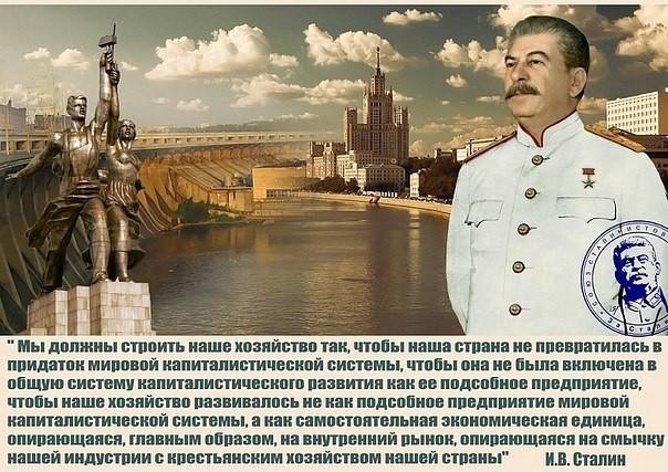 Частные лавочки при Сталине или честное предпринимательство история, сталин