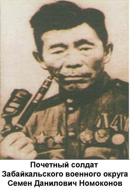 Снайпер «сибирский шаман»