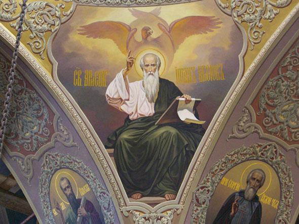 21 мая Православные празднуют память апостола и евангелиста Иоанна Богослова.