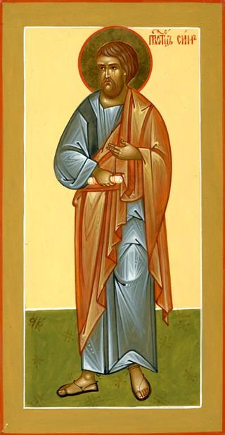 Святой апостол Симон Зилот. Галерея икон Щигры
