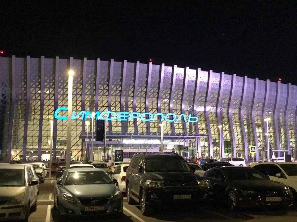 Меджлисовская пропагандистка прилетела в Крым в нарушение законов Украины