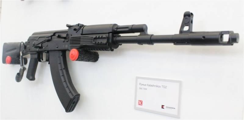 «Калашников» представил новый гладкоствольный карабин Kalashnikov TG2