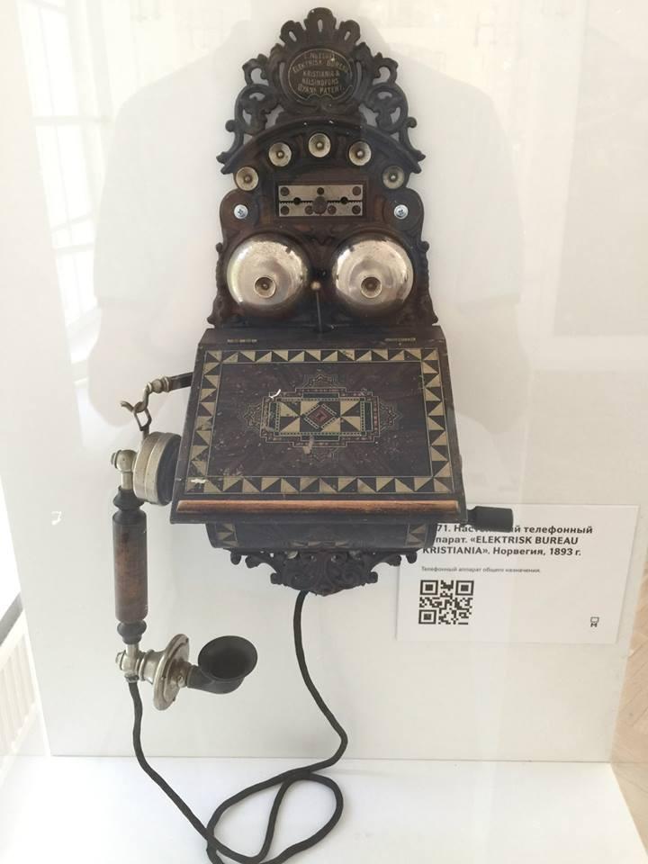 7. А этот норвежский аппарат очень похож на удивлённую сову. история, музеи, телефоны