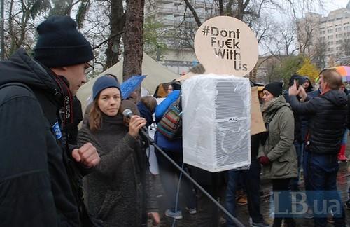 Повернут ли Украину к Европе задом?