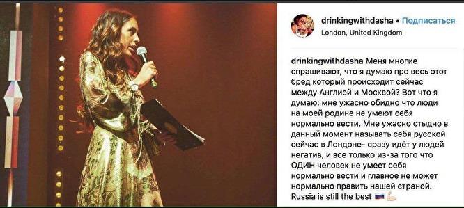 """""""А ты и не русская!"""""""