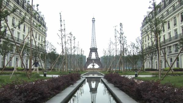 Мини-копия Парижа в Китае