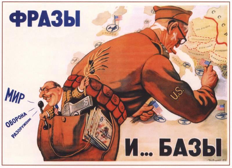 """США планировали """"нанести удар по Москве и по всем другим городам России"""". Как создали НАТО"""