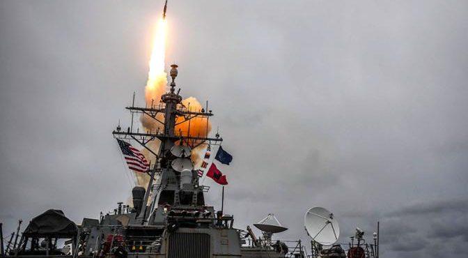 Трамп нанесет по Сирии восемь ударов возмездия