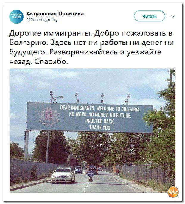00Bolgariya (621x685, 111Kb)