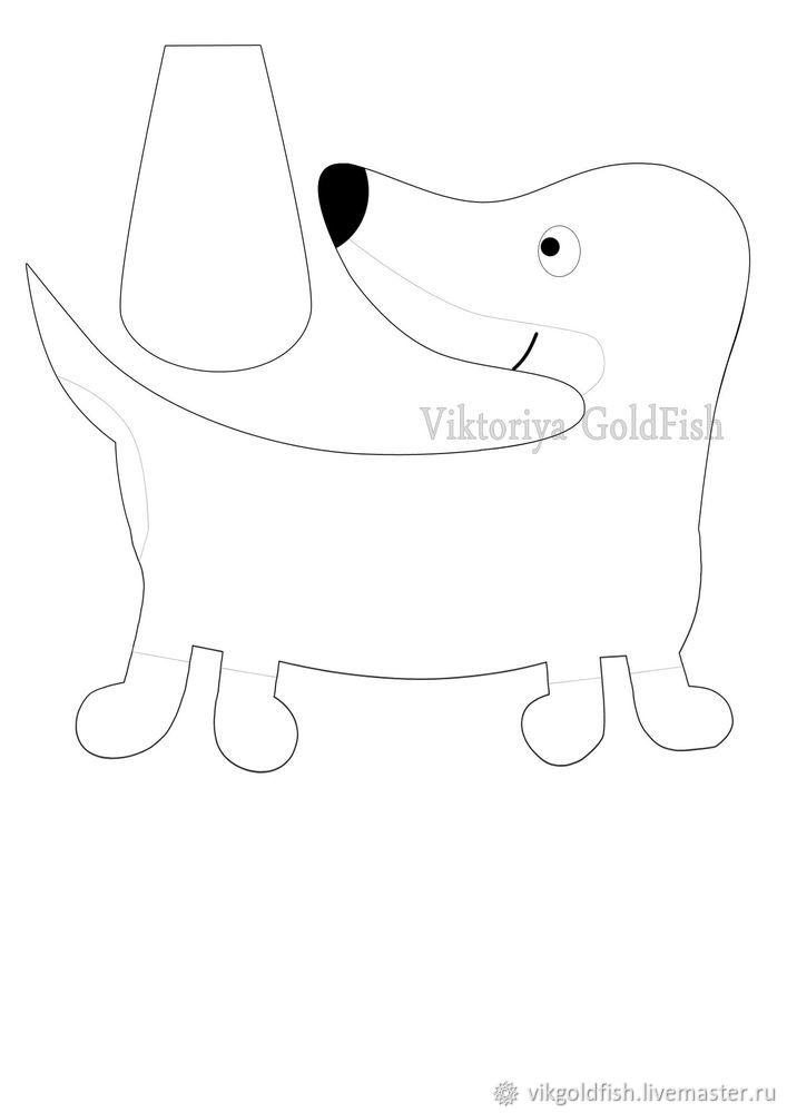 кофейная собака