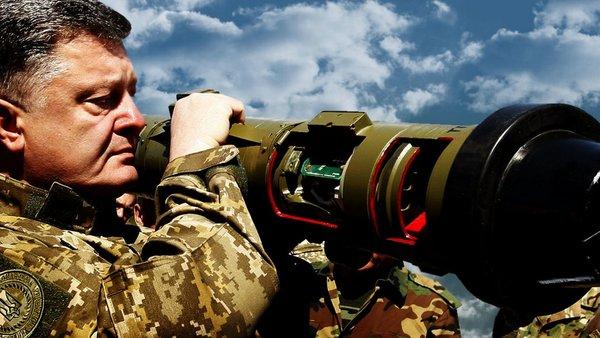 """США круто облапошили Киев: поставленные на Украину """"Джавелины"""" отказались стрелять"""
