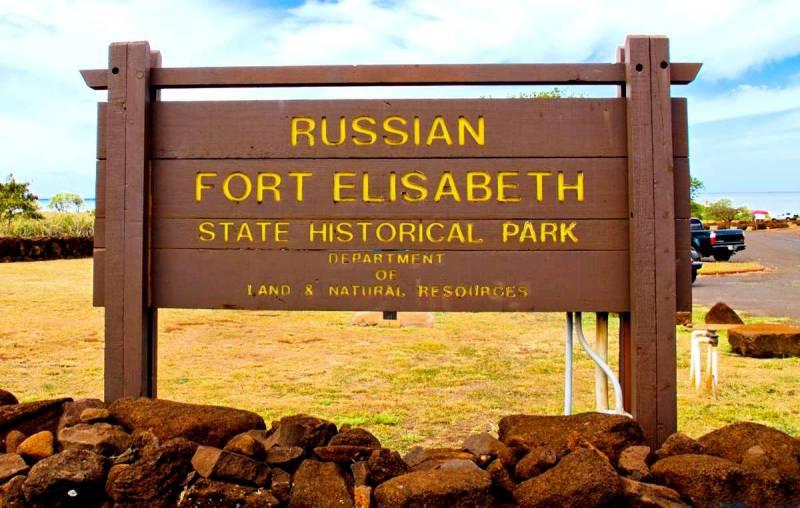 Русские Гавайи: как Россия «прощелкала» уникальный шанс