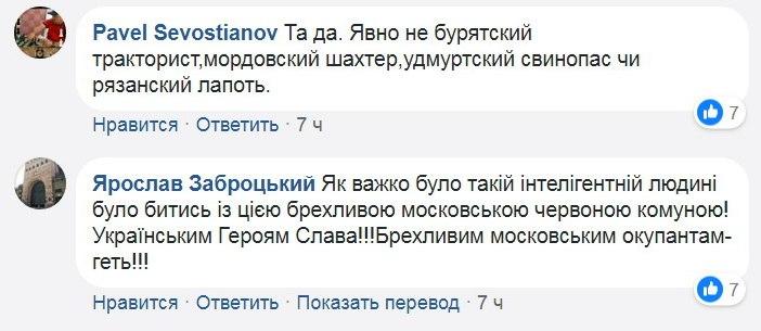 Новости Новороссии: Боевые Сводки от Ополчения ДНР и ЛНР — 10 мая 2018